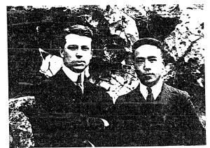Zhuang & Lane